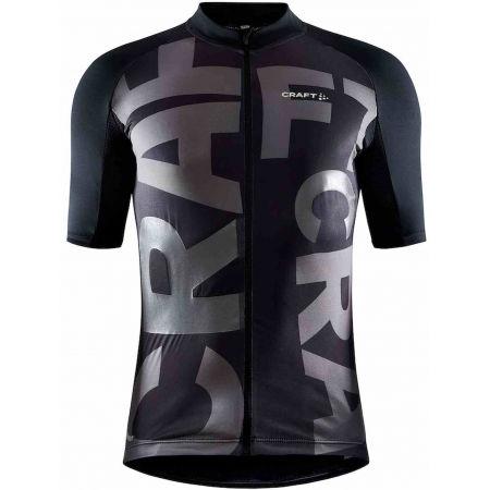 Craft ADV ENDUR LUMEN - Pánský cyklistický dres