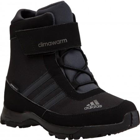 dětské boty adidas climaproof 1c73240285c - etudesapresbac.com