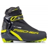 Běžecké boty - Fischer RC3 SKATE - 1