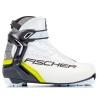 Běžecké boty - Fischer RC SKATE WS - 1