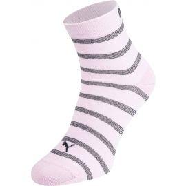 Puma QUARTER PROMO 2PACK - Unisex ponožky
