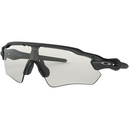 Oakley RADAR EV PATH - Sportovní brýle