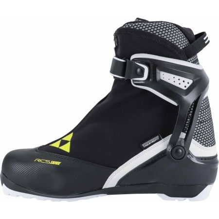 Běžecké boty - Fischer RC5 SKATE - 3
