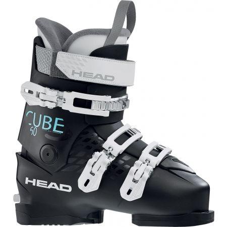 Dámská lyžařská obuv - Head CUBE 3 60 W