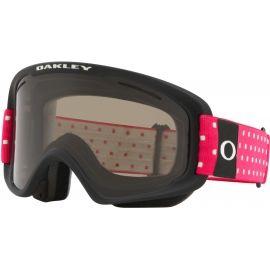 Oakley O FRAME 2.0 PRO XM - Sjezdové brýle