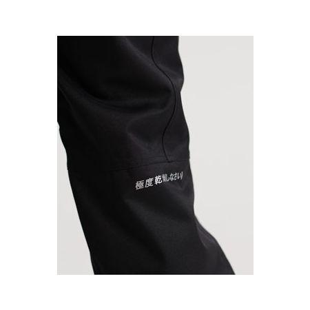 Dámské lyžařské kalhoty - Superdry SD SKI RUN PANT - 3